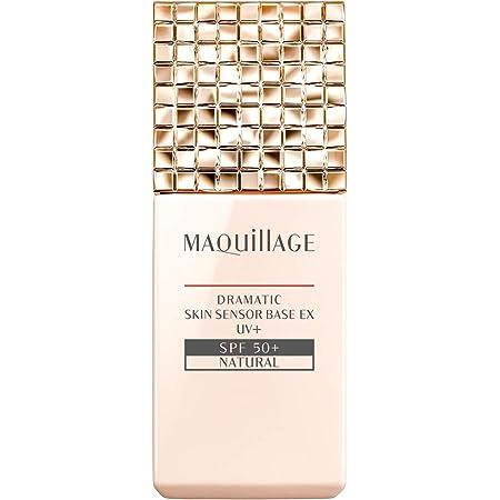 MAQUILLAGE(マキアージュ) ドラマティックスキンセンサーベース EX UV+ 化粧下地 通常品 ナチュラル 25ミリリットル (x 1)