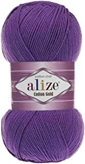 ALIZE COTTON GOLD HAND KNITTING YARN COLOR NO. 44 (1 PC)