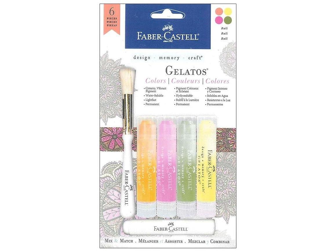 Faber Castell  Design Memory Craft Gelatos Color & Clear Stamp,  Bali - 4 Colors Per Set