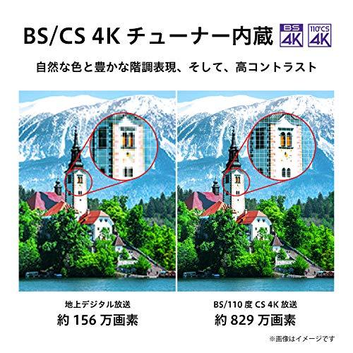『東芝 43V型 液晶テレビ レグザ 43M530X 4Kチューナー内蔵 外付けHDD W録画対応』の2枚目の画像