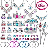 Joinart 60 Pcs Princess Jewelry Toys, Girl Toys Princess Pretend Play Set Girl Jewelry Toys Crown Wand Necklace Bracelet Ring Earring Princess Dress up Birthday Party Favors for Kids Party Supplies