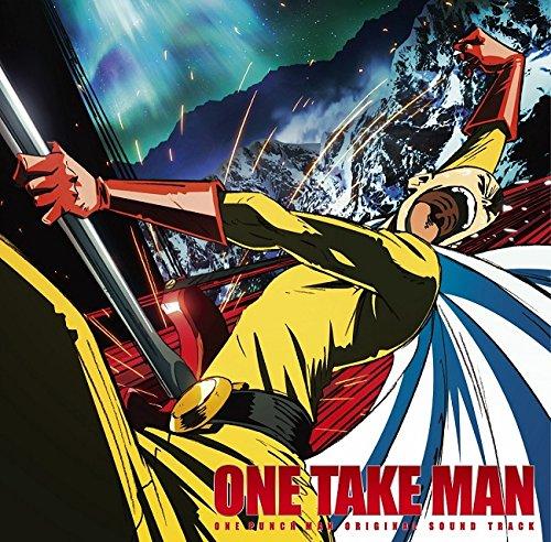 ランティス『TVアニメワンパンマン オリジナルサウンドトラック ONE TAKE MAN(LACA-15536)』