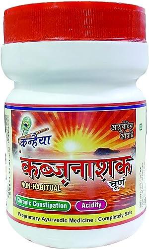Kanhiya KabajNashak Churan Gas Acidity Chronic Constipation Piles Fissures Pitta Disorder An Ayurvedic Medicine