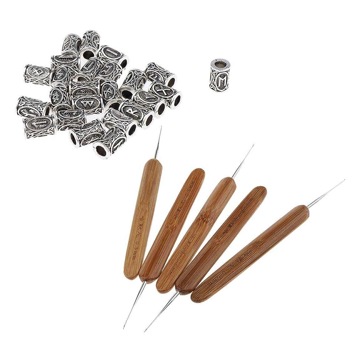 説教する白菜恥ずかしさP Prettyia 5個 かぎ針編みのフック 針編みクラフト 0.5mm 24個 ドレッ??ドヘアビーズ