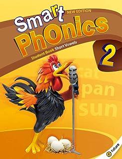 e-future Smart Phonics レベル2 スチューデントブック (フラッシュカード・CD付) 英語教材