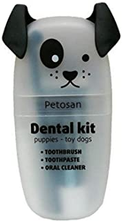 Petosan Complete Dental Kit for Toy Dogs/Puppy Pack