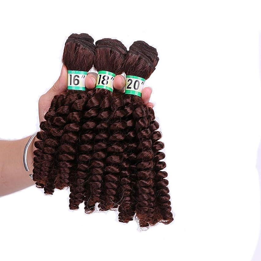 果てしないに勝るキウイYrattary 深い波髪の閉鎖とブラジルの髪3自由な部分の髪の拡張子を持つバンドル - 33#赤茶色の人工毛レースのかつらロールプレイングウィッグロングとショートの女性自然 (色 : Red brown, サイズ : 16