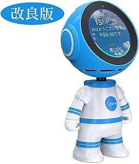 『エコースポット』Echo Spot用スタンド ロポットスタンド シリコンカバー 保護カバー ブラケット 角度調節 (白青)