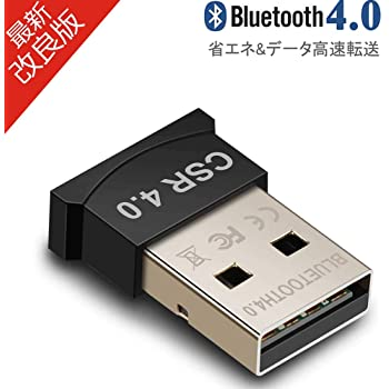 [2020アップグレード]Bluetoothアダプタ,Bluetooth USB アダプタ Windows10 apt-X 対応 Class2 Bluetooth Dongle 超小型 Ver4.0 apt-x EDR/LE対応(省電力) Bluetooth USBアダプタ ドングル Bluetoothアダプター