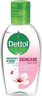 Dettol Skin Care Anti-Bacterial Instant Hand Sanitizer - 50 ml