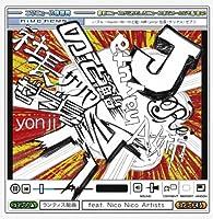 ランティス組曲 feat.Nico Nico Artists