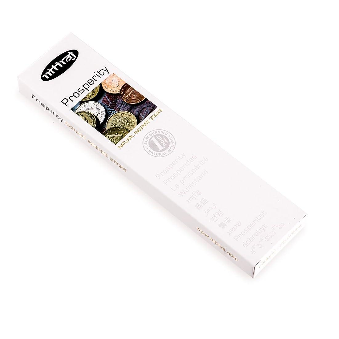 そのような成人期チューインガムNitirajプレミアムProsperity自然Incense Sticks 25グラム
