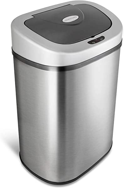 NINE STARS Infrared Motion Sensor Trash Can 21 Gal With Auto Open Function