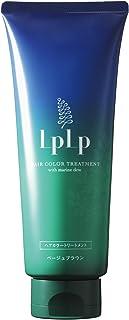 ルプルプ(LPLP) ヘアカラートリートメント ベージュブラウン 白髪染め ローズマリー/ラベンダー/オレンジ 200g