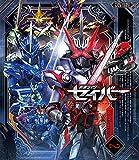 仮面ライダーセイバー Blu-ray COLLECTION 2[Blu-ray/ブルーレイ]