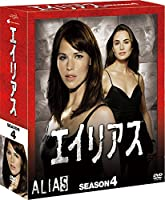 エイリアス シーズン4 コンパクト BOX [DVD]
