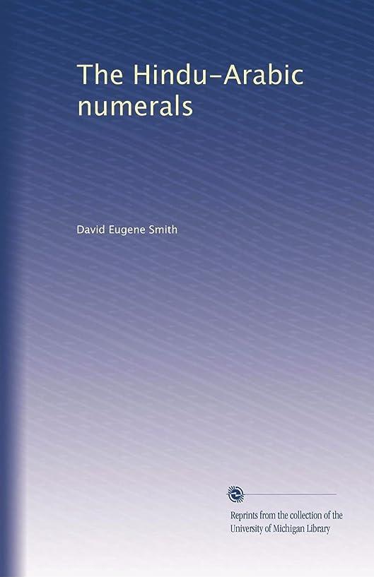 マウントバンク貞権利を与えるThe Hindu-Arabic numerals (Vol.4)
