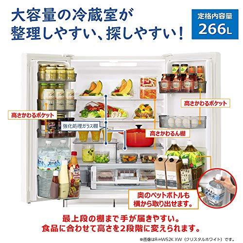 日立冷蔵庫520L6ドア強化ガラスドア観音開き本体日本製幅65.0cmまるごとチルドR-HW52KXHグレイッシュブラウン
