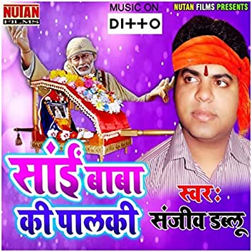 Sai Baba Ki Palki