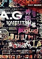BugLug LIVE DVD 「GO TO SICKS」 (通常盤)