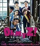 オー・マイ・ゼット!【Blu-ray】[Blu-ray/ブルーレイ]