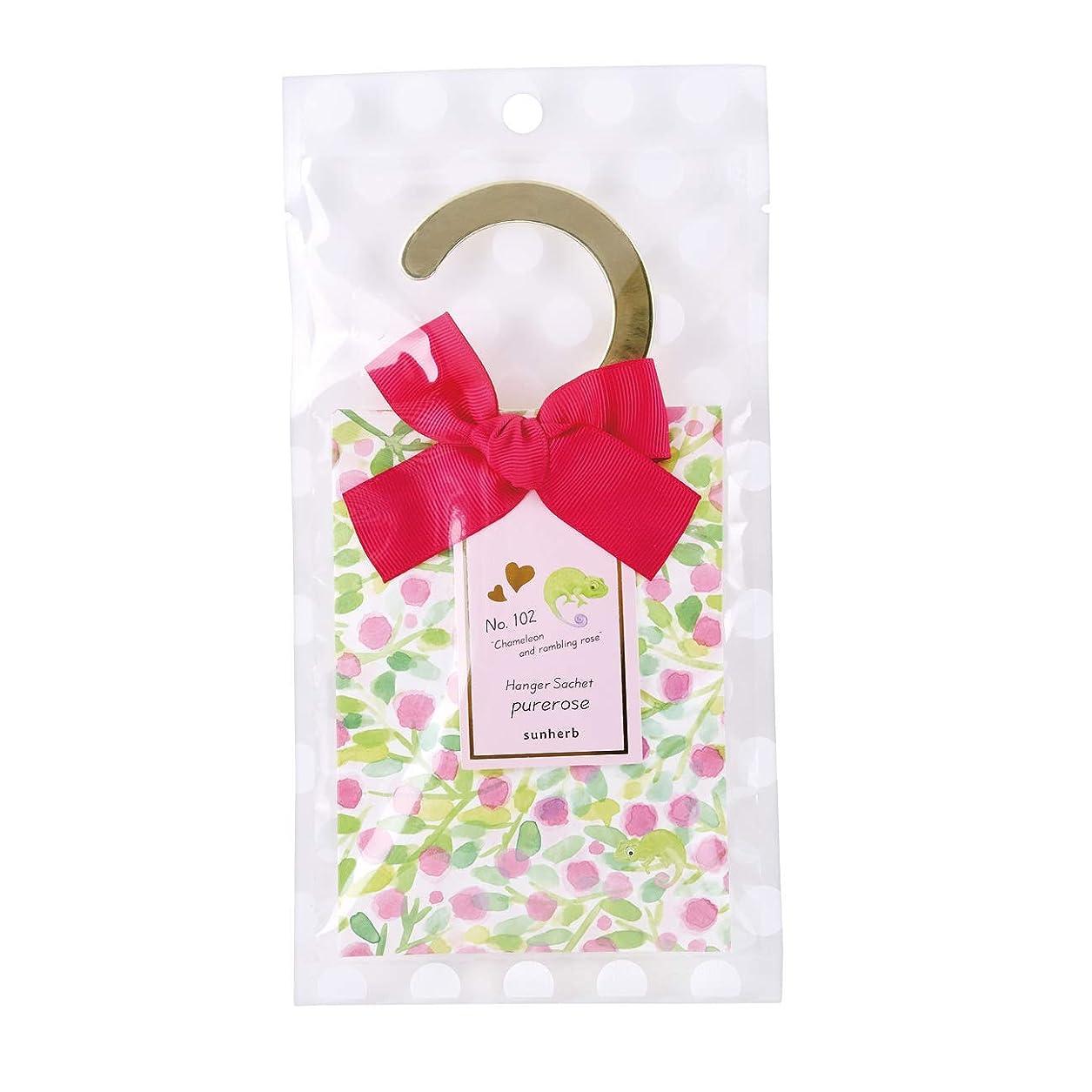 郵便番号スパーク人道的サンハーブ ハンガーサシェ ピュアローズの香り (吊り下げ芳香剤 カメレオンがこっそりかくれてます)