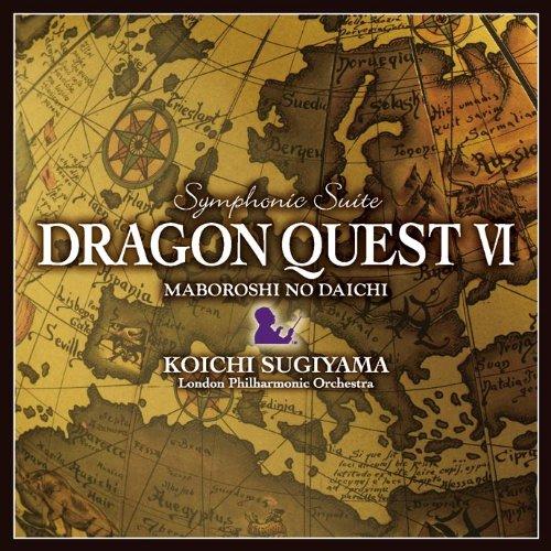 交響組曲「ドラゴンクエストVI」幻の大地