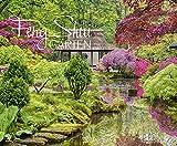 Feng Shui Gärten 2022: Großer Wandkalender. Foto-Kunstkalender mit asiatischen Gärten im Querformat 55 x 45,5 cm.