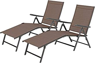 PHI VILLA Outdoor Patio 2 Piece Metal 5 Stages Adjustable Folding Lounge Chair,Beach Yard Pool Recliner Chaise - Brown