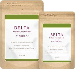 葉酸 サプリ 妊婦 妊娠 妊活 サプリメント 鉄 鉄分 カルシウム ビタミン ミネラル 配合 夫婦セット 男性用葉酸サプリ付き 2袋(1ヶ月分) BELTA ベルタ