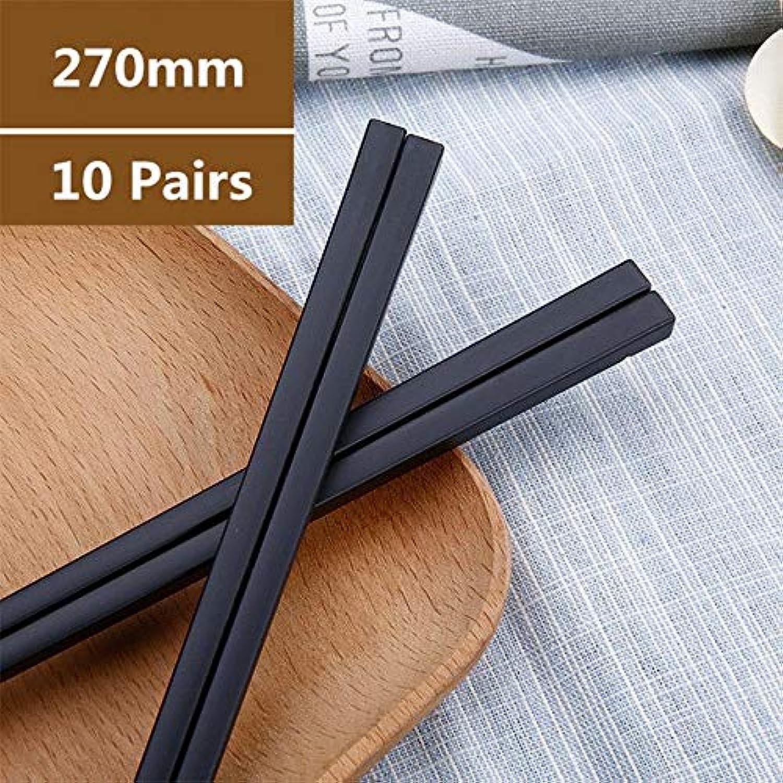 Dinner Kitchen Home Chopsticks Alloy Metal Black Pairs 10