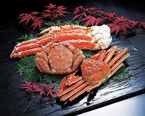 送料無料 蟹セット 「北の味覚かに三昧」 ボイル たらば蟹 ズワイガニ 毛ガニ 3種類のかに 食べ比べ カニ ギフト
