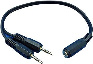 オーディオ分配ケーブル(3.5mmステレオ(メス)⇔3.5mmステレオ(オス)×2) 0.2m