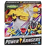 Power Rangers PRG BMR Beast Chopper CONVERTING Zord