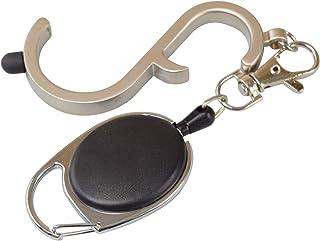 ファイン 非接触 ドア オープナー 触れず に ボタン 操作 新しい生活様式 キーホルダー タイプ リール付 FIN-946
