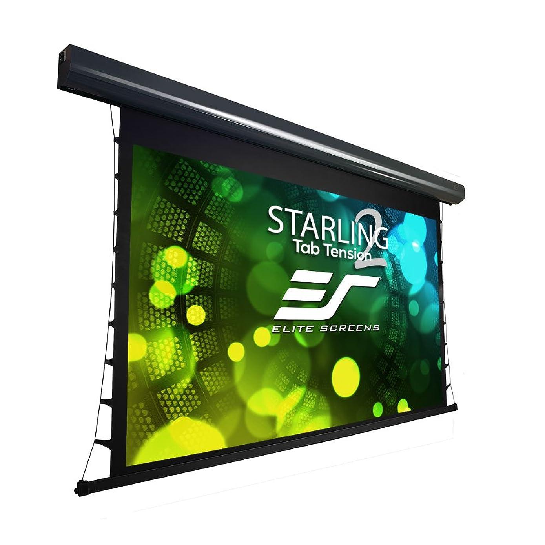 Elite Screens Starling Tab-Tension 2 CineGrey 5D, 92
