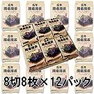 百年 海南海苔 8切8枚×12パック 味付けのり お弁当用 韓国のり おつまみ 韓国海苔 海苔 焼き海苔