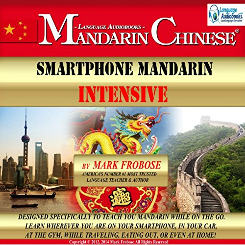 Smartphone Mandarin Intensive audiobook cover art