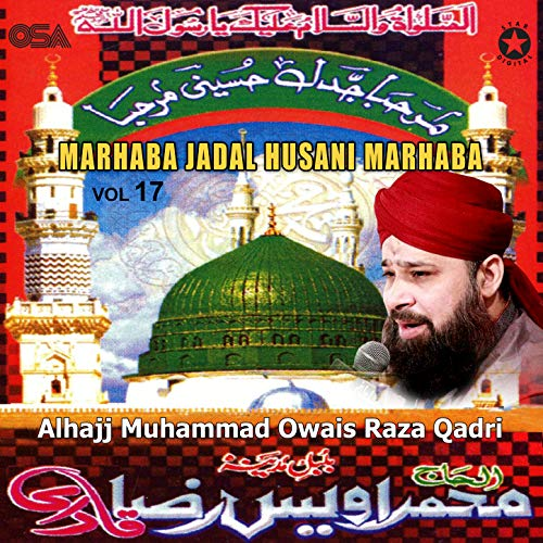 Sartaba Qadam Sultan-E-Zaman Ho
