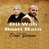Dil Woh Basti Hain