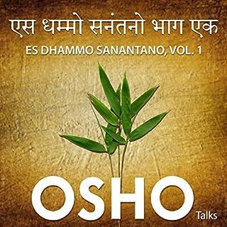 Es Dhammo Sanantano Vol. 1 audiobook cover art