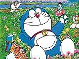HONGFU Rompecabezas de 1000 Piezas-Big Doraemon Puzzle Paisaje Famoso Rompecabezas de Papel de Paisaje para niños Adultos Adolescentes Familia Educativa Descompresión Intelectual