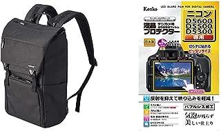 【セット買い】HAKUBA カメラリュック プラスシェル シティ04 フラップバックパック上下2気室 13インチPC収納 ブラック SP-CT04-FBPBK & Kenko 液晶保護フィルム 液晶プロテクター Nikon D5600/D5500/D5300用 フラストレーションフリーパッケージ(FFP) KLP-ND5600FFP