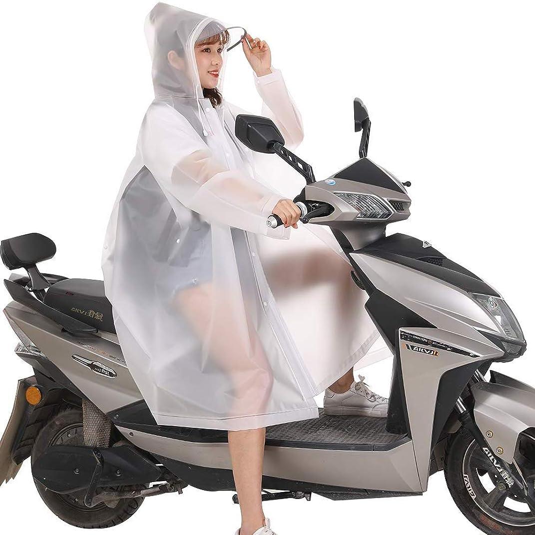 日付クモシャックル[moofun] レインコート レインポンチョ 2019夏の改良型 完全防水 防汚 防風 軽量 耐久性 自転車 バイク 通学通勤に対応 レインウェア レインスーツ リュック対応 男女兼用 収納バック付き 3WAY