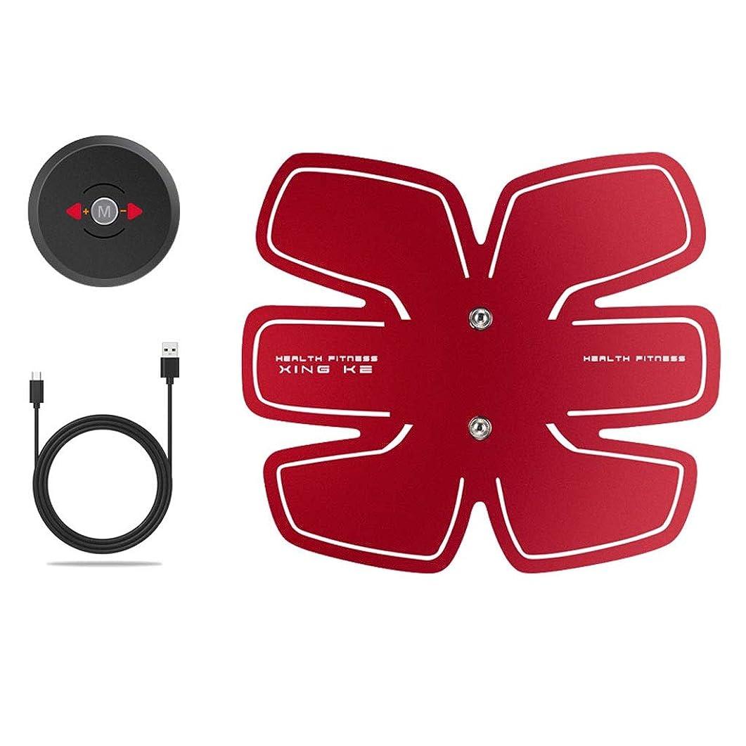 不安スパイページ腹部筋肉トレーナーEMS腹部トレーナー筋肉刺激装置アブトーニングベルトウエストトレーナー腹サポートベルトジムトレーニングエクササイズマシンホームフィットネス (Color : Red, Size : B)