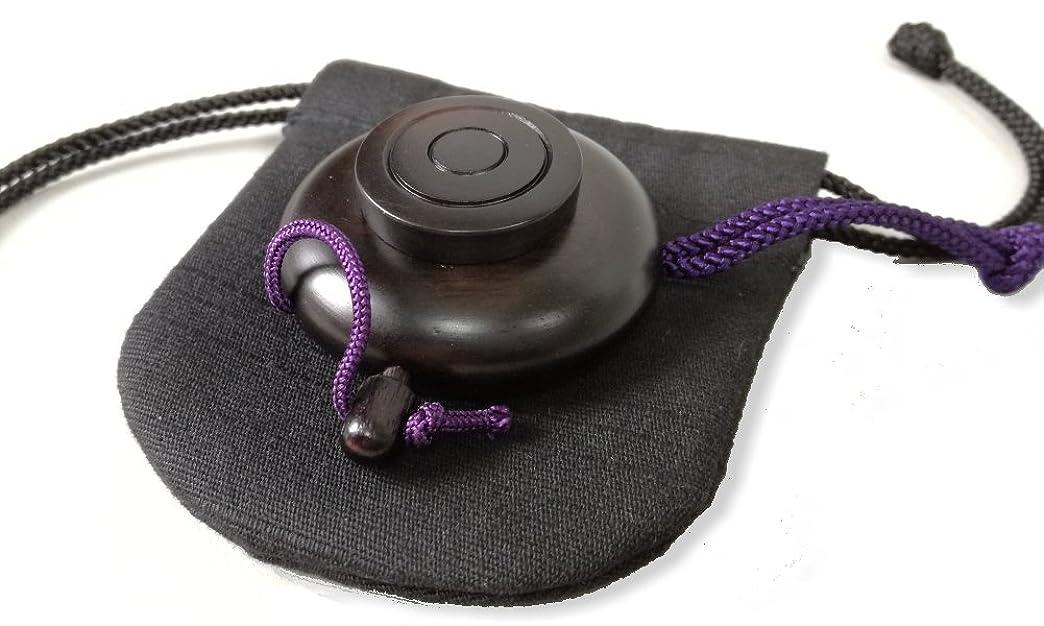 哀試験実際の塗香入れ 黒檀 小(直径約 4.4cm) 塗香入れ袋(巾7cm×高さ8cm紬)携帯用