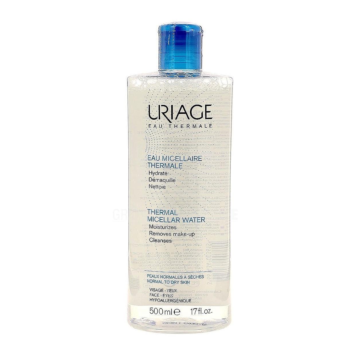 ジャベスウィルソン薄いです冗長Uriage Thermal Micellar Water Normal To Dry Skin 500ml [並行輸入品]