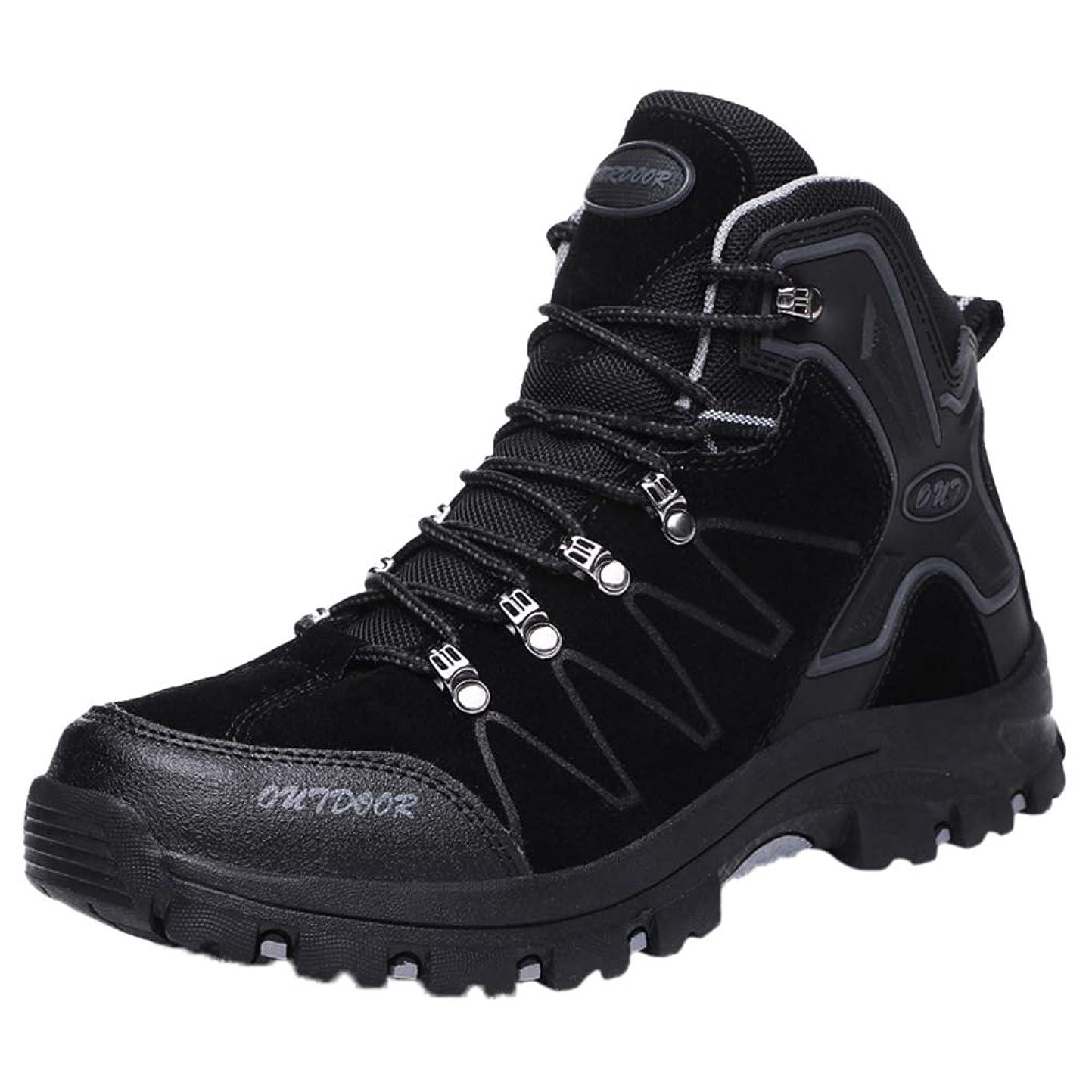 尋ねるオーバーラン日没[VITIKE] ハイキングシューズ メンズ トレッキングシューズ 防水 ハイカット 軽 登山靴 防滑 耐磨耗 アウトドア キャンプ シューズ 通気性 スエード 安い スニーカー 大きいサイズ ブーツ ウォーキング 靴