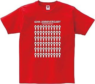 [幸服屋さん] 還暦のお祝い Tシャツ 「キャンドル」半袖 還暦祝い 60歳 tシャツ ギフト・プレゼント MS09