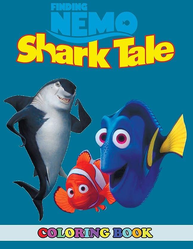 雑草ハミングバード有能なFinding Nemo and Shark Tale Coloring Book: 2 in 1 Coloring Book for Kids and Adults, Activity Book, Great Starter Book for Children with Fun, Easy, and Relaxing Coloring Pages